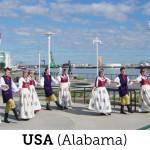 USA (Alabama), 1997 r.